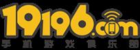 19196手游网-顶级手游俱乐部